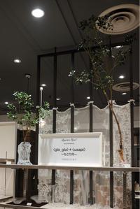 本日10/2最終日は18時まで!20180926→1002 なごり月 gla_gla + usapi @ 神戸大丸 メゾンプリュスレコメンド - glass cafe gla_glaのグダグダな日々。