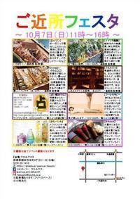 占い館あろは・北軽井沢店にて、浅間山を眺める会、結成☆☆☆ - 占い師 鈴木あろはのブログ