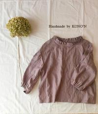 あずきミルクでフリルネックブラウス - 子ども服と大人服 KONO'N