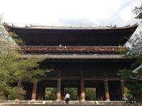 岡崎高級住宅地より美術館ハシゴ - MOTTAINAIクラフトあまた 京都たより
