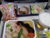 ◆ 機内食、その45 ソウルへ (2017年3月) - 空と 8 と温泉と