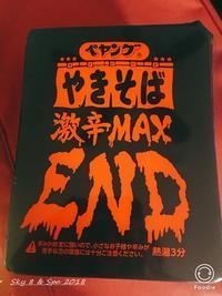 ◆ END?! (2018年10月) - 空と 8 と温泉と