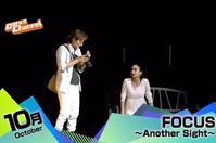●出演情報*舞台『FOCUS』放送決定! - くう ねる おどる。 〜文舞両道*OLダンサー奮闘記〜