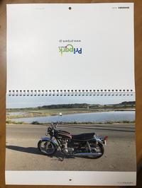 2019カレンダー - ドカポルGS