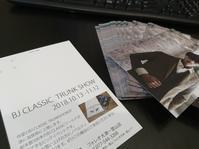BJ CLASSIC TRUNKSHOW のDMハガキが届きました~! メガネのノハラ フォレオ大津一里山店 - メガネのノハラ フォレオ大津一里山店 staffblog@nohara