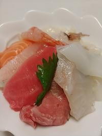 海鮮丼 - 日々のデキゴト
