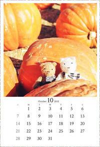 October* - Avenue No.8