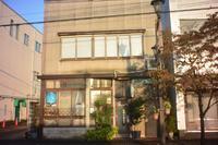 鶴岡市南銀座のレトロな建物 - 「 ボ ♪ ボ ♪ 僕らは釣れない中年団 ♪ 」Ver.1