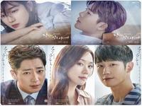 あなたが眠っている間に - 韓国俳優DATABASE