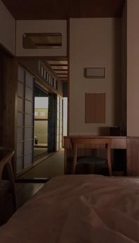 社員旅行- 佐賀 - - 道日和~たお・びより~
