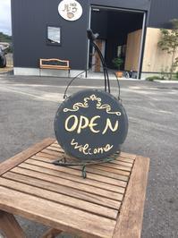 cafe ルゥ - 裏LUZ