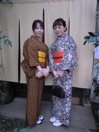 個性的なお着物も帯で可愛らしく。 - 京都嵐山 着物レンタル&着付け「遊月」