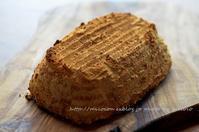 山栗のグルテンフリーカンパーニュと白菜 - 森の中でパンを楽しむ