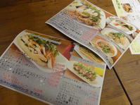 ベトナム料理のLOTUSさん - *のんびりLife*