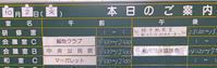 会議と喜安幸夫10月3日(水) - しんちゃんの七輪陶芸、12年の日常