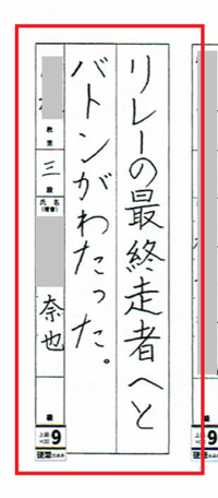 「つくし会」優秀作品(写真版)/'18年10月 - 墨と硯とつくしんぼう