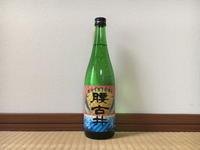(千葉)腰古井 特別純米酒 / koshigoi Tokubetsu-Jummai - Macと日本酒とGISのブログ