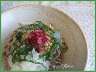 ささっと作れる 梅おろし納豆そば - 風と花を紡いで