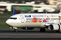 ANAの特別塗装機Inspiration of JAPAN  FLOWER JET - スポック艦長のPhoto Diary