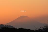 台風一過『90km先の富士』 - 写愛館