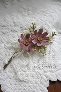 秋色に染まったコスモスが咲きました~布の花 - 布の花~花びらの行方 Ⅱ