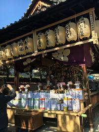 ずいき御輿を見に行く - 京都西陣 小さな暮らし