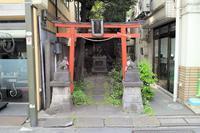 笠間稲荷神社 - Fire and forget