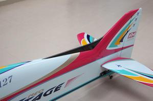 カーボン製ドーサルフィン - Flight Hobby Blog
