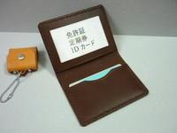 2~6枚・・定期・カード入れ・・プレゼントに! - 革小物 paddy の作品