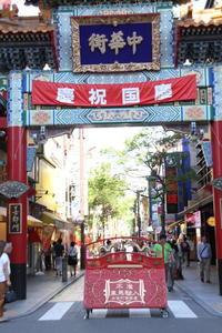 中華街・国慶節パレード - マルオのphoto散歩