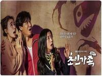 超人ファミリー - 韓国俳優DATABASE