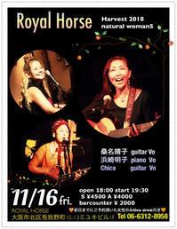 12月のライヴスケジュール - 浜崎 明子 piano&vocal 前略・奏でます