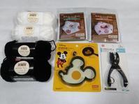 ダイソーで趣味の資材をお買い物 - maruwa★taroのFelt Factory