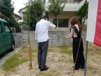 地鎮祭が終わりました! - OUR LIFE RHYTHM  by Marika & Kaoru