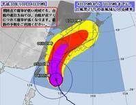 また台風が来る台風25号接近に伴う授業対応について - 寺子屋ブログ  by 唐人町寺子屋