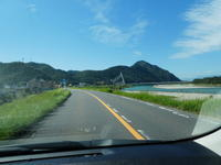 金華山麓長良橋付近散策 - 風の便り