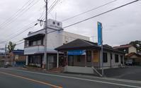 田川さのよい薬局移転 - トキグループブログ