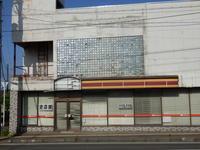 【ヤマザキショップ】村松県道7号(新潟県五泉市) - ヤマザキショップの世界