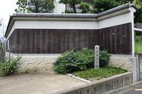 幕末京都逍遥その147「伏見奉行所跡」 - 坂の上のサインボード