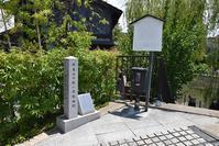 幕末京都逍遥その148「伏見口の戦い激戦地跡」 - 坂の上のサインボード