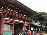 【バス旅行の一人旅】初秋の湘南江の島と鶴岡八幡宮の神社巡り♪ - neige+ 手作りのある暮らし