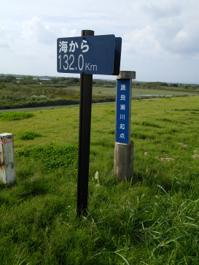 また、関宿、道の駅さかいになってしまった。サイクリング - わたらせ