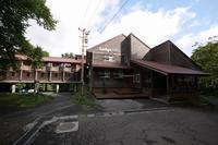 田沢湖高原温泉・ロッジアイリス - HOT HOT SPRINGS