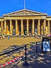 The British Museum - マレエモンテの日々