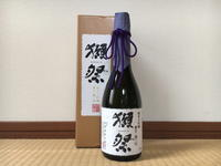 (山口)獺祭 純米大吟醸 磨き二割三分 / Dassai Jummai-Daiginjo Migaki 23% - Macと日本酒とGISのブログ