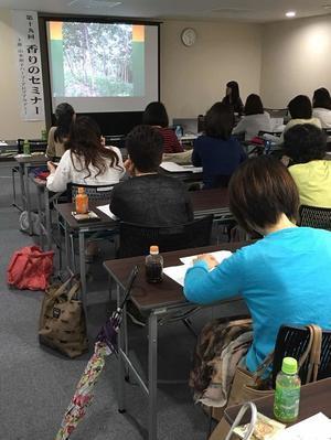<115> 大阪、適塾、プラント・ラングエージ - Aromatic Column - バーグ文子のブログ