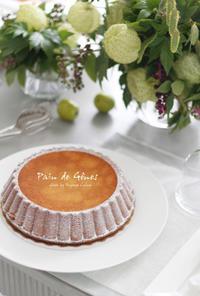 9月の季節のお菓子クラス - フランス菓子教室 Paysage Calme