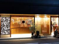 旬菜ぼちぼち - プリンセスシンデレラ