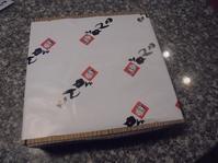 自宅で、お寿司を盛り付けられるなんて、新鮮です。棒寿司詰め合わせ 3本セット - 初ブログですよー。