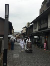 ずいき祭巡行を見に上七軒へ - 京都西陣 小さな暮らし